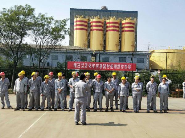 宿迁工厂开展应急器材操作竞赛活动