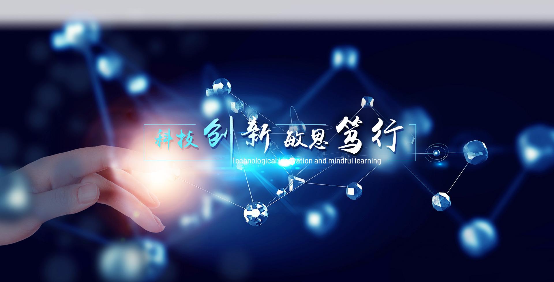 中国最好的药妆品、香亿博注册开户供应商