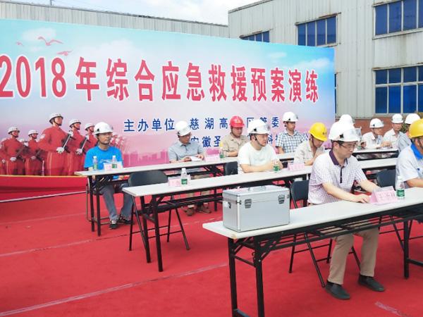 圣诺贝工厂开展生产安全事故综合应急救援预案演练